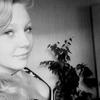 Darya, 28, Zavolzhe