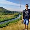 Олександр, 24, г.Городище