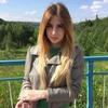 Альбина, 24, г.Смоленск