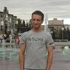 Гарькавый Василий, 28, г.Новомосковск