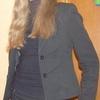 Лиана, 25, г.Тверия