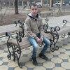 Сергей, 17, г.Чита