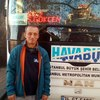 Роман, 47, г.Дрогобыч