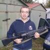 виктор, 36, Кропивницький (Кіровоград)