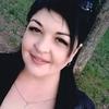 Veronika, 20, г.Бреша
