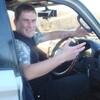 Павел, 36, г.Ангарск