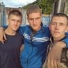 Вадим, 21, г.Саратов