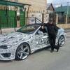 владимир, 40, г.Сальск