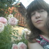 Tatyana Yuhimec, 25, Willemstad
