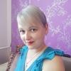 Darina, 35, Velikiye Luki