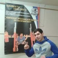 АРСЕН, 34 года, Стрелец, Ногинск
