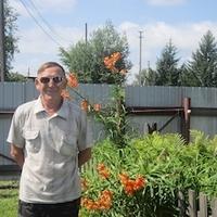 виктор, 70 лет, Рыбы, Новобурейский