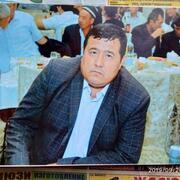Шохжахон 41 Ташкент
