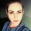 Алена, 33, г.Екатеринбург