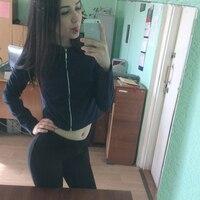Маша, 23 года, Скорпион, Краснодар