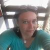 Tara, 37, г.Нэшвилл