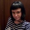 Кристина Шангараева, 29, г.Пермь
