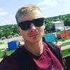 Dan, 20, г.Кишинёв