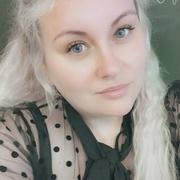 Анастасия 32 года (Близнецы) Каменск-Уральский