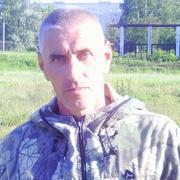 Андрей 44 Сердобск