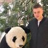 Иван Иванов, 18, г.Ульяновск