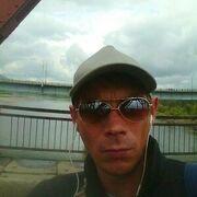 Андрей 42 года (Стрелец) Обь