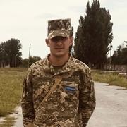 Aleksei 25 Васильков