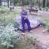Vasiliy, 42, Belokurikha
