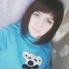 Алёнка Хомич, 19, г.Столин