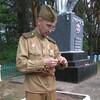 Владимир, 45, г.Мозырь
