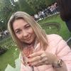 Лана, 41, г.Донецк