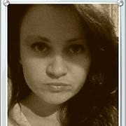 Татьяна 28 лет (Овен) Башмаково
