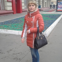 люда, 33 года, Овен, Москва
