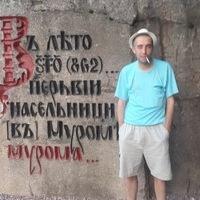 Дмитрий, 43 года, Рыбы, Муром