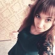 Лилия 25 лет (Дева) Санкт-Петербург