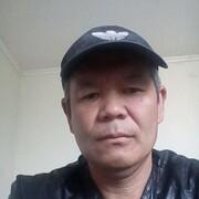 медер 46 Бишкек