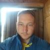 Владимир, 27, г.Губкин