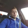 Jellerinze, 25, г.Leeuwarden
