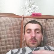 Амир 29 Прохладный
