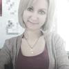 Мария, 33, г.Александров Гай