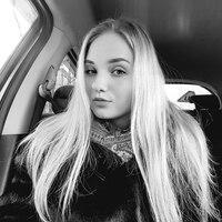Маркова Алеся, 25 лет, Козерог, Киров