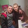 Михаил Кауш, 30, Ізмаїл