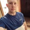 Aleksey, 23, Pavlodar