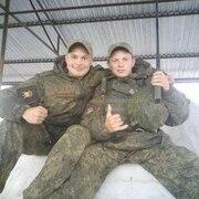 Александр Грибенников 23 Майкоп
