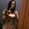Наталья, 39, г.Киев