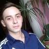 Александр, 22, г.Новороссийск