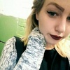 Jane, 19, г.Полтава