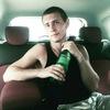 Денис, 20, г.Краснодар