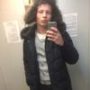 Richard, 20, г.Омск