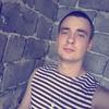 Андрій, 20, Івано-Франківськ